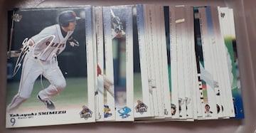 プロ野球BBMサインカード33枚詰め合わせ福袋