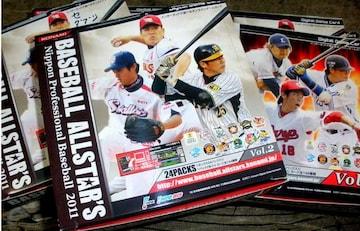 KONAMI ベースボールオールスターズ大量500枚以上