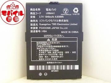 新品●SoftBank○USBAA1●電池パック○ULTRAWiFiBB101SB●即買い