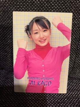 【元モーニング娘。/加護亜依】激レア/カード