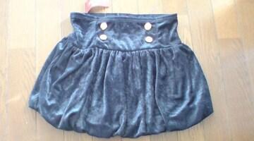 新品・タグ付*ベロアバルーンフレアヒラミニスカート紺金