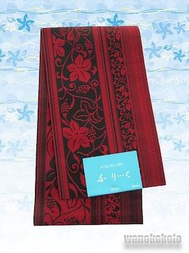 【和の志】日本製◇浴衣帯◇赤黒系・花唐草◇GO-665