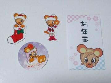 倖田クマ★クリスマスステッカー&お年玉袋★2010-11