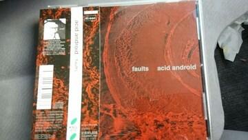 L'Arc〜en〜Cielのyukihiro acid android ミニアルバム 美品