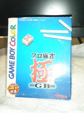 プロ麻雀極GB�U(GB用)