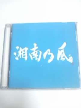 (CD)湘南乃風☆ライダーズハイ★純恋歌,覇王樹.カラス等収録アルバム♪