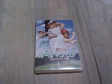 【DVD】ホールインワン 女子ゴルファー千春 安部麻美