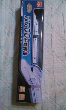N700系新幹線 レールウェイセット