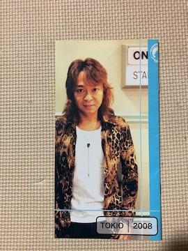 TOKIO★ファンクラブ会報★vol 71(城島茂)