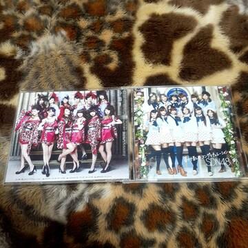 SDN 48 負け惜しみ コングラッチュレーション/ CD