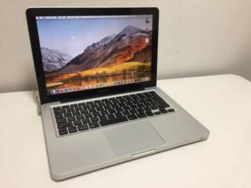 ★すぐ使える★高性能i7サポート充実初心者★MacBookPro