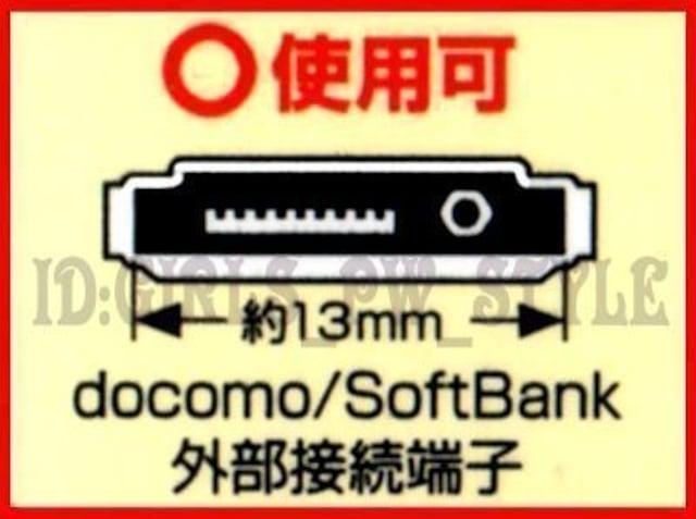 DOCOMO FOMA ドコモ USBケーブル充電器 白 ホワイト < 家電/AVの