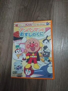 アンパンマン DVD 22