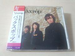 バックスポップCD「VAXPOP」廃盤●