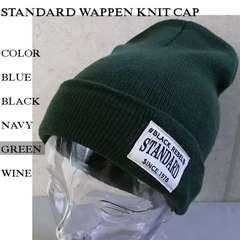 帽子 タグ付STANDARD ニット帽 ビーニー ニットキャップ ワッチ
