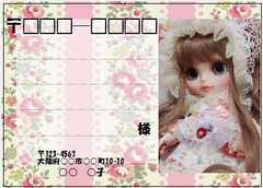 ■374(宛名シール)8枚■ドールY