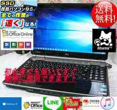 黒メタ☆LL750☆SSD交換可☆最新Windows10搭載☆彡