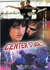 [センターステージ2]新品未開封DVD切手可
