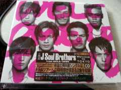 welcome to TOKYO 三代目JSoulBrothers