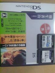 【送料無料set】銀星将棋+羽生義治 将棋で鍛える決断力DS