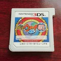 妖怪ウォッチ2 真打 NINTENDO 3DS