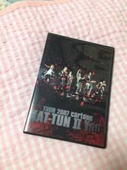 tour2007KAT-TUN II you2枚組DVD美品LIVE定価5000円