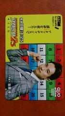 未使用 クオカード ABC tv asahi アタック25 谷原章介