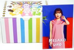 AAA●チョコインクッキー+ビジュアルカード●宇野実彩子●新品