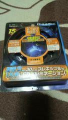 15連LEDモール ブルー 30センチ