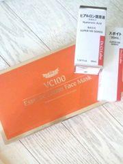 豪華セットドクターシーラボVエッセンスローションフェイスマスク非売品+ヒアルロン酸原液\1890