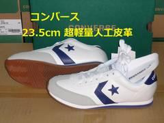 コンバースlt-jg人工皮革 23.5cmホワイト/ネイビー kマ