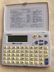 SEIKO 漢字電子辞書 SR100