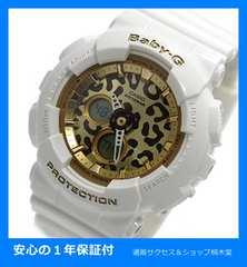 新品 即買い■カシオ ベビーG レディース腕時計BA-120LP-7A2★