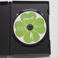 関ジャニ∞大倉忠義主演映画【クローバー】レンタル落ちBlu-ray