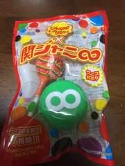 関ジャニ∞★チュッパチャプスケース緑★大倉忠義