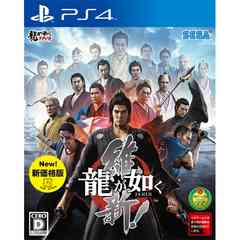 PS4》龍が如く 維新! [177000207]