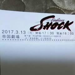 エンドレスSHOCK 3月13日(月)1枚送料込み