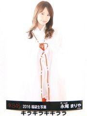 永尾まりや*チームK2016年★福袋/AKB48[生写真]