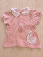 キムラタン*クーラクール*いちごポロシャツ*襟付き半袖*ピンク*ドット柄*95