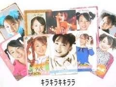 加護亜依モーニング娘。★コレクションカード/トレーディングカード10枚セット