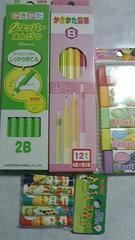 新品かきかた鉛筆2ダースと消しゴム鉛筆キャップのセット激安です