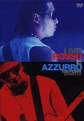 堂本 剛 LIVE ROSSO E AZZURRO [DVD]