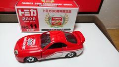 ★トミカ30周年限定品★トヨタ スープラ★TOMY★