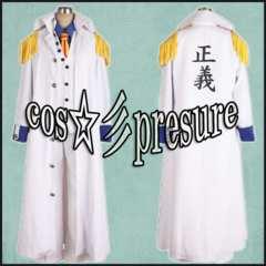 ONE PIECE ワンピース 海軍三大将 青稚◆コスプレ衣装