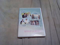 【DVD】もうひとつの象の背中