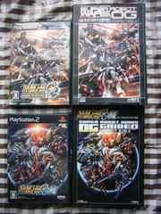 【即決】PS2スーパーロボット大戦OG攻略本セットガイド2冊