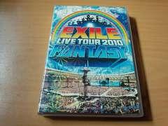 EXILE DVD「EXILE LIVE TOUR 2010 FANTASY」3枚組 ライブ●