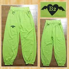 B2 フィットネス パンツ M 美品 エクササイズ ダンス R-LONDON