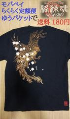 セール 新品 [ 絡繰魂 ]桜鳳凰ジャガードVネック半袖Tシャツ スカジャン好きにも