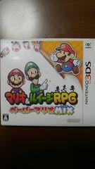 3DSソフト マリオ&ルイージRPG  ペーパーマリオMIX